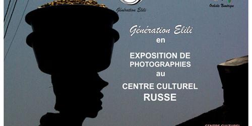 Le Collectif expose au Centre Culturel Russe